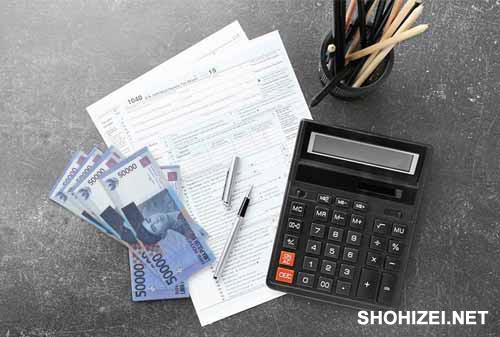 Penentuan Biasa pembayaran pajak yang harus diketahui